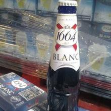 ORIGINAL FRENCH KRONENBOURG 1664 BLANC BEER FOR SALES
