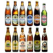 Franziskaner Hefe Weissbier - 20x50cl (Beer),Heineken Beer whosale
