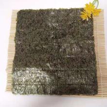 HACCP FDA Kosher Halal Certificated Roasted Seaweed Yaki Sushi Nori with Cheap Price