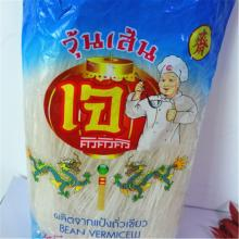 Coarse Cereal Products Rice Noodle Longkou Vermicelli