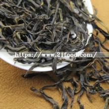 Fenghuang Dancong Magnolia Fragrance Oolong Tea