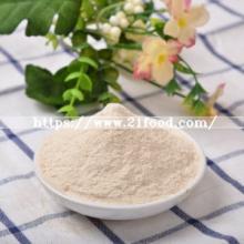 Factory Wholesales Certified Organic Garlic Powder