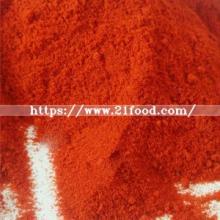 Best Selling Sweet Paprika Pepper Powder/Sweet Pepper Powder
