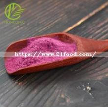 Beetroot Powder Dehydrated Vegetables Air Dried Purple Top Quality Halal Certified