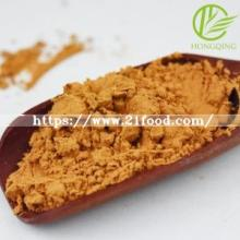 Tomato Powder Dehydrated Air Dried Pure  Fresh  New Tomato for Processing Preserved