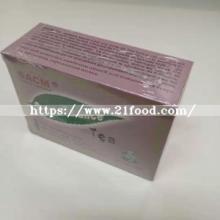 Chinese Medicinal Herbal Sugar Balance Tea