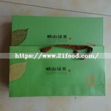 Spring  Fresh   Chinese   Green  Tea