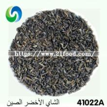 41022A Wholesale China Green  Tea  Leaves Best  Organic   Loose   Tea