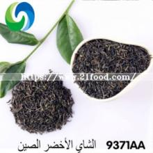 China Best Price Chunmee Green Tea 9371 From Tea Suppliers