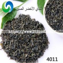 4011 China  Tea  Factory  Slim   Green   Tea  for Morocco