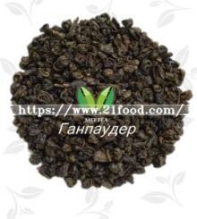 Free Sample Organic Chinese Green Tea 3505 Gunpowder