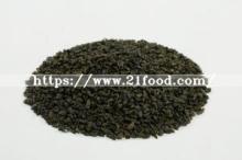 Wholesale High Mountain Non Pollution Pure Nature Health Body Slim  Gunpower  Green Tea