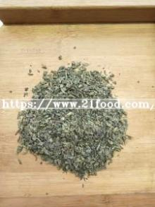 3505A Chinese  Organic   Loose   Tea  Drink and Leaf  Tea