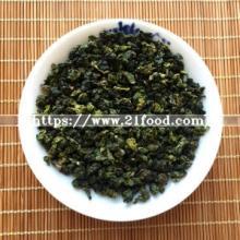 Tie Guan Yin Oolong Tea 5th Grade