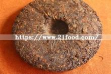 Original  Royal  Refined and High Quality  Yunnan  Unfermented Puer Cake  Tea  Detox  Tea  for Weight Loss