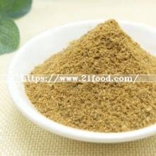 Cumin Powder Pure