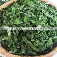 Dried Green  Onion  Ring