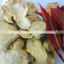 50g, 100g, 150g, 200g, 250g, 300g, 350g Fresh  Ginger   Dehydrated   Ginger   Flakes /Slices