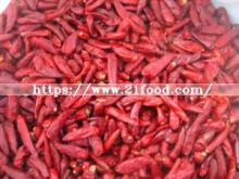 Whole  Bullet   Chilli  Quality Guarantee