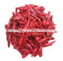 Red Bullet Chilli Quality Guarantee