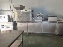 Oatmeal  Chocolate  Bars/ Oat Bars/ Snack Bars Molding  Machine , Oatmeal  Chocolate   Making   Machine