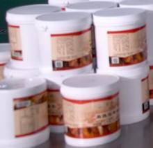 Beef   flavor  powder, paste, oil,liquid.  Beef  bouillon